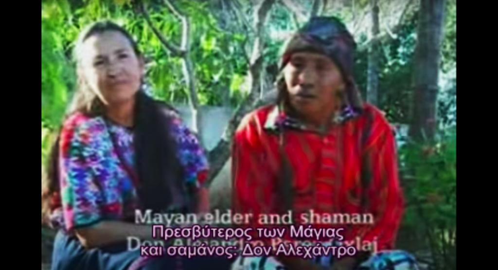Mayan Elder Don Alejandro speaks about Dreamspell