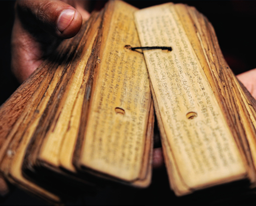 A Tool for Transformation: Indian Palm Leaf Reading
