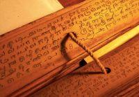 Palm leaf reading-Language of Tamil