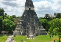 Mayan Vision Quest